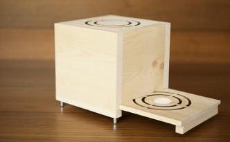 Aroma Cube III